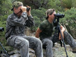 Best Hunting Binocular of 2017